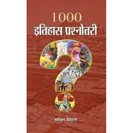1000 Itihas prashnottari By Sachin Sinhal