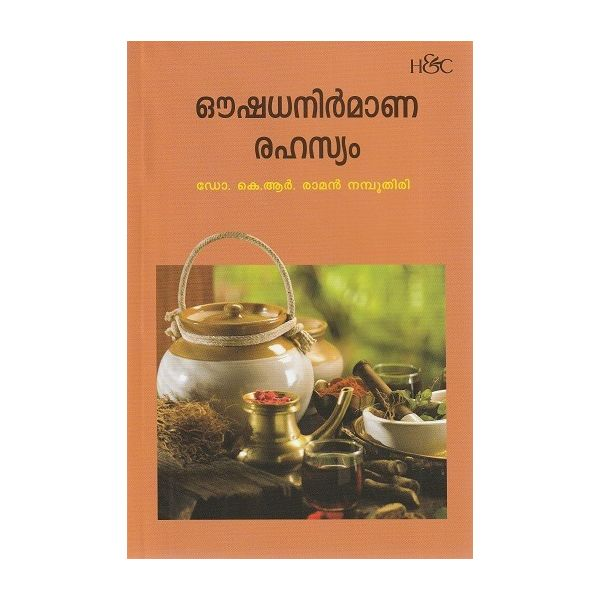 Oushadhanirmana Rahasyam