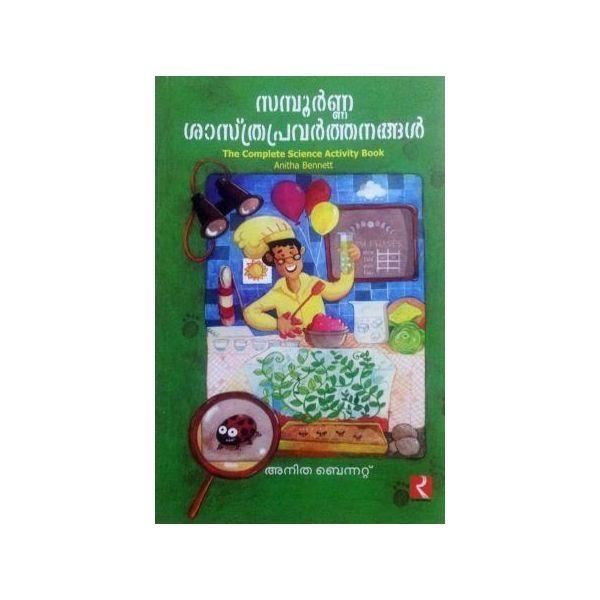 Sampoorna Sasthra Pravarthanangal