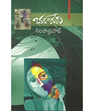 Bhudevi