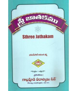 Sthree Jathakam