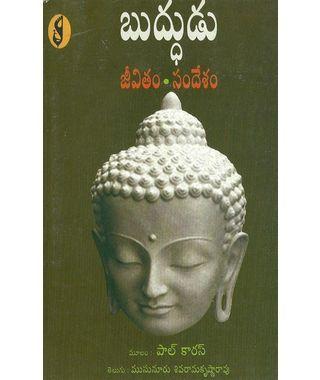 Bhudhudu