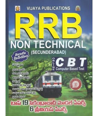 R R B Non- Technical