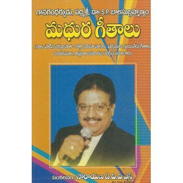 Padmasree Dr S P Balasubrahmanyam Madhur Geethalu