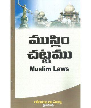 Muslim Laws