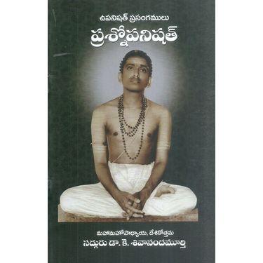 Upanishad Prasangamulu Prashnopanishad