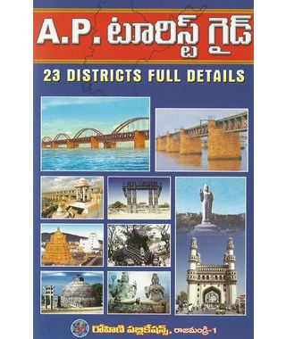 A. P. Tourist Guide