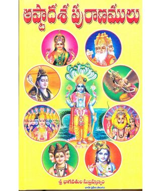 Asta Dasa Puranalu