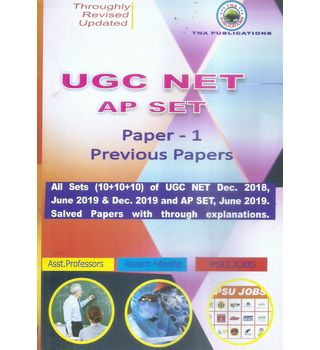 Ugc Net Ap Set Paper- 1 Previous Papers