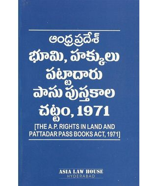 A. P. Rights In Land and Pattadar Pass Books Act, 1971