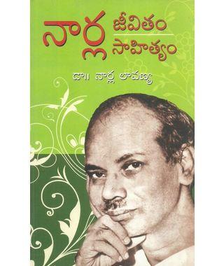 Naarla Jeevitam- Sahityam