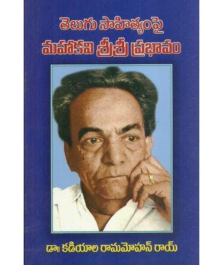 Telugu Sahityampai Mahakavi Srisri Prabhavam