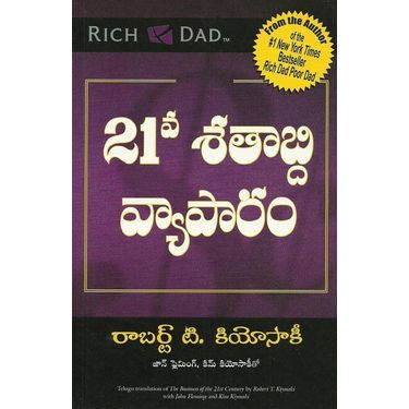 21 va Sathabdhi Vyaparam