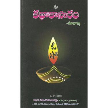 Kadhakasaram