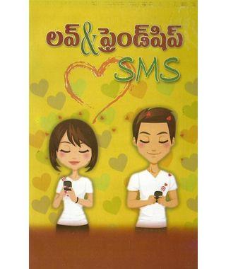 Love & Friendship SMS