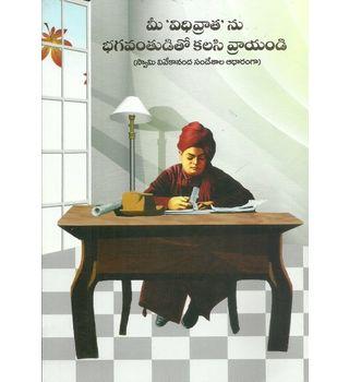 Vidhivratha