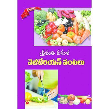 Vegetarian Vantalu