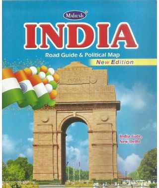 India Road Guide & Political Map