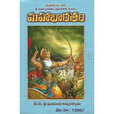 Mahabaratham