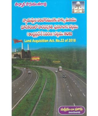 Land Acquisition Act No 22 of 2018