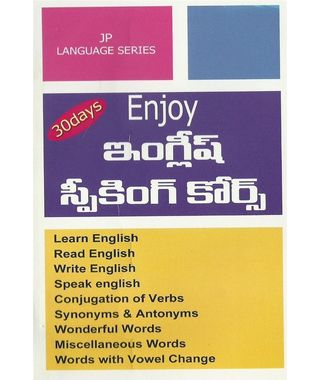 Enjoy English Speaking Course