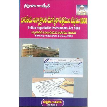Bharatiya Anyakrantha Yogyatha Patramula Chattamu 1881, Banking Ombudsman Scheme 2006