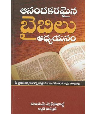 Anandakaramaina Bible Adhyayanam