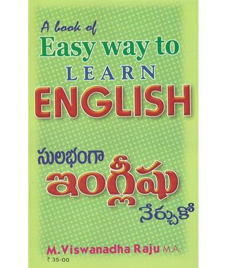 Sulabhamga English Nerchukondi