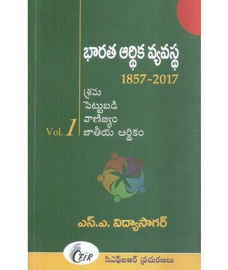 Bharata Ardika Vyavastha
