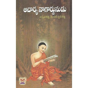 Acharya Nagarjunudu