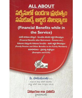 All About(Financial Benefits While In The Service) Telugu