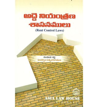 Rent Control Laws(Telugu)