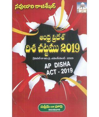 Ap Disha Act- 2019