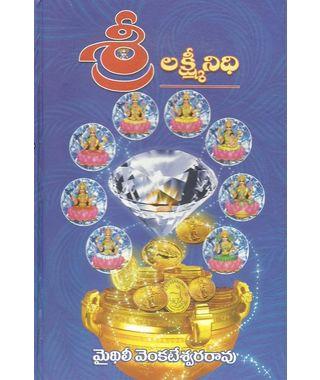 Sri Lakshmi Nidhi