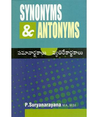 Synonyms&Antonyms