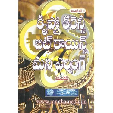 Kristo Currency Bit Coins Money Earning