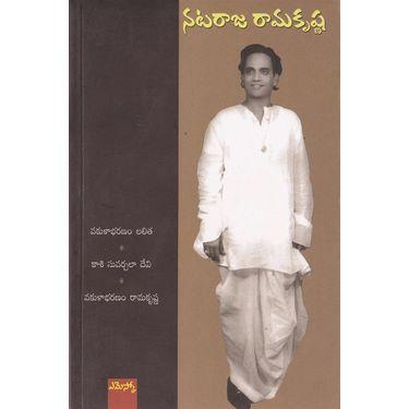 Nataraja Rama Krishna