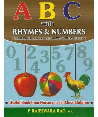A B C (colour)