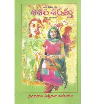 Shishira Sharattu