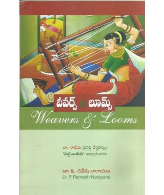 Weavers And Looms