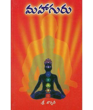 Maha Guru