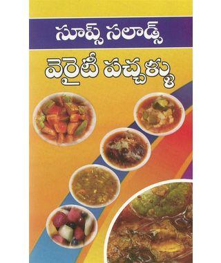 Soups Salads Veraity Pachallu