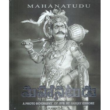 Mahanatudu