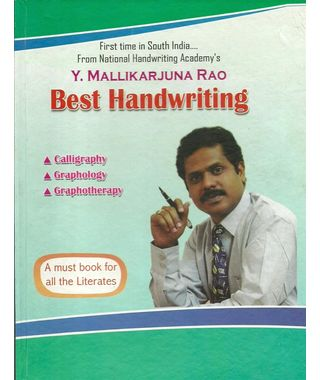 Best Handwriting (English)
