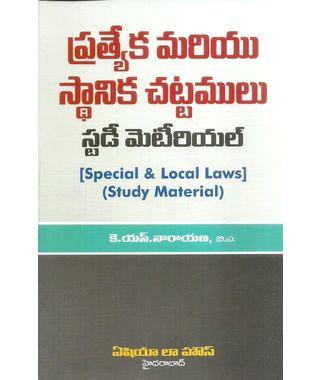 Pratyeka Mariyu Sthanika Chattamulu Study Material