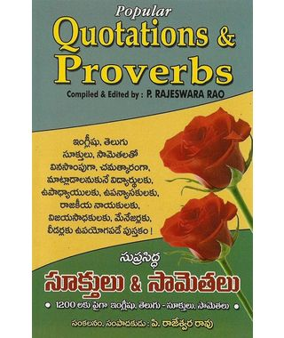 Quotations and Proverbs