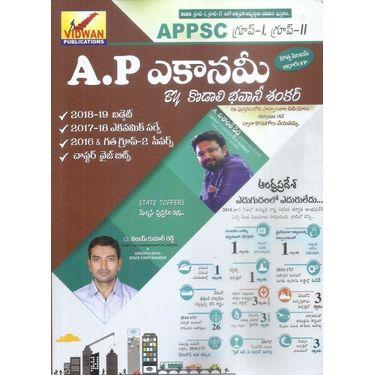 A. P. Economy