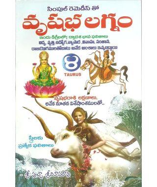 Vrushabha Lagnam