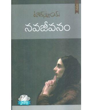 Tolstoi Navajivanam