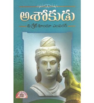 Ashoka- The Great Hindu Emperor